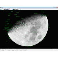 Sky Explorer -- ПО для телескопа