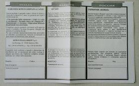 Салфетка и ремешок для ношения бинокля Konus Giant 15х70
