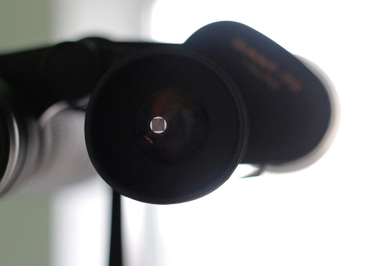 Выходной зрачок бинокля Konus Giant 15х70 имеет диаметр 4.4 мм