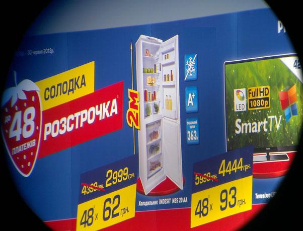 Применение зрительной трубы Vixen Geoma 65A: рекламный билборд под увеличением