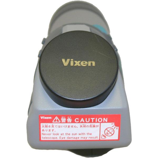 Крышка на объектив подзорной трубы Vixen Geoma 65A