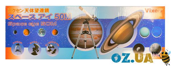 Рисунок на коробке телескопа Vixen Space Eye 50M