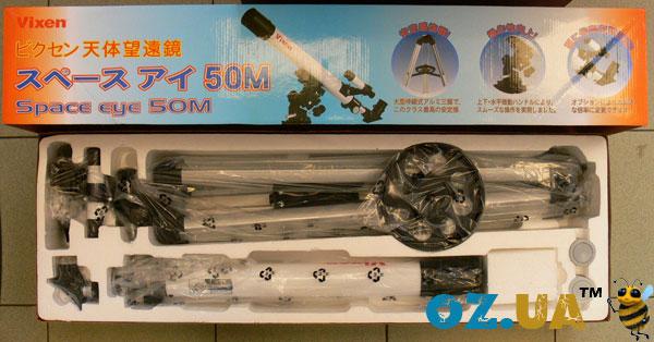 Телескоп Vixen Space Eye 50M в открытой коробке