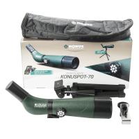 KONUS KONUSPOT-70 20-60x70 Подзорная труба