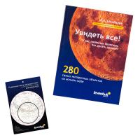 LEVENHUK Strike PRO 950 Телескоп
