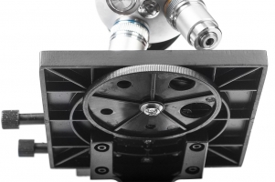 SIGETA MB-102 100x-1600x Микроскоп