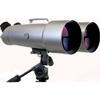 Бинокль ARSENAL 20-40x100 астрономический. Чемодан