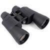 Астрономический бинокль ARSENAL 8-20x50 Porro/Black