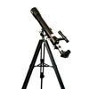 Телескоп ARSENAL Land & Sky 70/700 AZ2 деревянный штатив