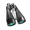 Астрономический бинокль BARSKA Gladiator 25-125x80 Zoom