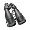 Астрономический бинокль BARSKA X-Trail 20x80