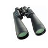 Бинокль BRESSER Spezial Zoomar 12-36x70+(штатив с чехлом)