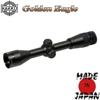 Оптический прицел HAKKO Golden Eagle 1.5-6x40 (Duplex)