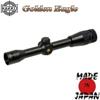 Оптический прицел HAKKO Golden Eagle 2-7x32 (4A)
