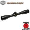 Оптический прицел HAKKO Golden Eagle 3-9x40 (4A)