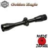 Оптический прицел HAKKO Golden Eagle 3.5-10x42 (4A)