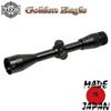 Оптический прицел HAKKO Golden Eagle 3.5-10x42 (Duplex)
