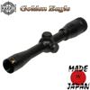 Оптический прицел HAKKO Golden Eagle 4x32 (4A)