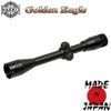 Оптический прицел HAKKO Golden Eagle 8x40 (Mil Dot)