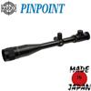 Оптический прицел HAKKO Pin Point 30 8-40x50 AO (Mil Dot IR R/G)