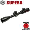 Оптический прицел HAKKO Superb 2.5-10x42 (23EP IR Red)
