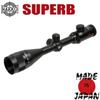 Оптический прицел HAKKO Superb 3-12x50 AO (Mil Dot IR R/G)