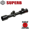 Оптический прицел HAKKO Superb 30 1.5-6x42 (SKS IR Red)