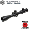 Оптический прицел HAKKO Tactical 30 2.5-10x50 SF (Mil Dot IR R/G)