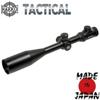 Оптический прицел HAKKO Tactical 30 8-34x56 SF (Mil Dot IR R/G)