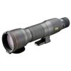 Подзорная труба NIKON EDG Fieldscope 85-A VR