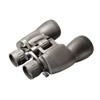 Бинокль PARALUX Classic Zoom 8-24X50