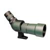 Подзорная труба PARALUX PRISMA ZOOM 16-32X50