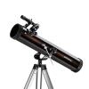 Телескоп ARSENAL Synta 76/700 AZ2
