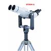 Бинокулярный телескоп VIXEN BT80M-A