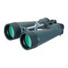 Астрономический бинокль VIXEN GIANT 16-40x80 BCF