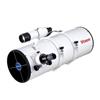 Оптическая труба VIXEN R200SS (ОТ)