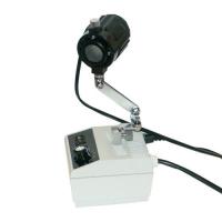 KONUS Боковой осветитель для микроскопа CRYSTAL-PRO 7-45X STEREO