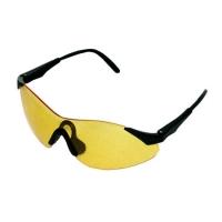 Стрелковые очки KONUS SHOOTING GLASS (желтые)