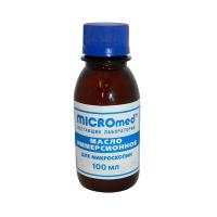 Масло иммерсионное Micromed 100 мл