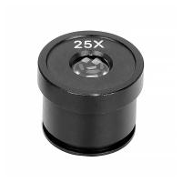 Окуляр для микроскопа SIGETA 25x