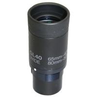 Окуляр VIXEN GL40