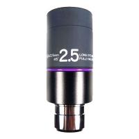 Окуляр VIXEN LV 2.5мм