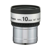 Окуляр VIXEN NPL 10мм
