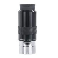 Окуляр VIXEN SV 50 мм