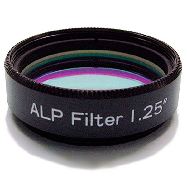 купить  KONUS Nebular filter for eyepieces D.31.8mm - 1.25