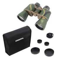 ARSENAL 11 20x50 камуфляж Бинокль по лучшей цене