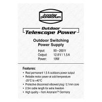 BAADER PLANETARIUM адаптер сетевой 12.8В/1.5A, 19Вт