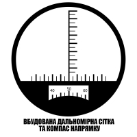 ARSENAL NB61 7x50 (Yellow/Blue/Black) Морской бинокль