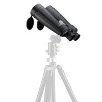 BRESSER Spezial-Astro SF 15x70 WP Бинокль