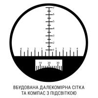 SIGETA Admiral 7x50 Military floating/compass/reticle Морской бинокль